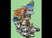 ಕರ್ನಾಟಕದ ವೈಭವ ಸಾರುವ ಚಿತ್ರಗಳ ಪ್ರವಾಸ