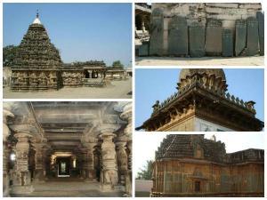 Lakshmeshwara Home Kannada Literature