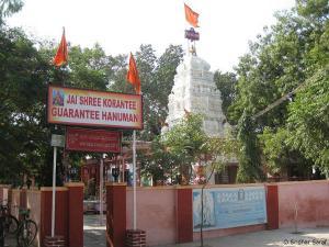 Famous Hanuman Temples South India