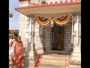 Sri Malayala Brahma Temple Sringeri