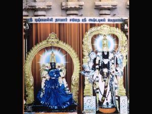 Ashtabujakaram Temple Vishnu With Eight Hands