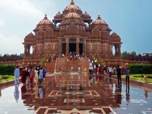 Madhya Pradesh Mahir Mandir