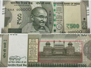Do You Know The Place Which Is There In New 500rs Note