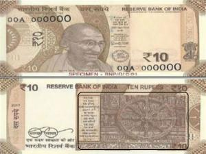 New 10 Rs Note Has The Motif Of Sun Temple Konark