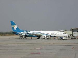 Bengaluru Airport Will Be Organising One Kind Of Run On Its Runway