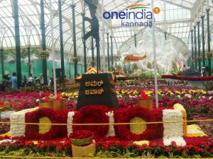 Lalbagh Independance Day Flower Show Entry Fee Timings