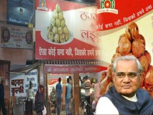 Tribute Vajpayee Thaggu Ke Laddu Kanpur Vajapayee S Favourite Sweet Shop