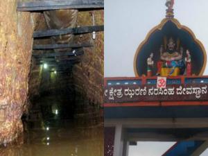 Narasimha Jharni Temple In Bidar History Timings And How Reach