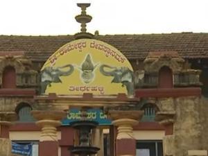 Sri Rameshwara Temple Thirthahalli History Timings How