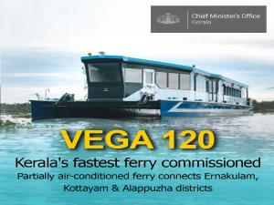 Kerala Launches Vega 120 The Fastest Inland Ferry
