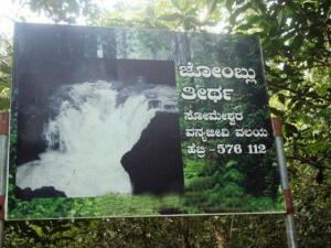 Jomlu Theertha Waterfalls Near Udupi
