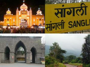 Places Visit And Around Sangli Maharashtra