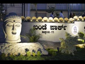 All You Want Know About Bande Park Devarachikkanahalli Bang