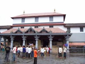 Dharmasthala The Abode Lord Manjunatha