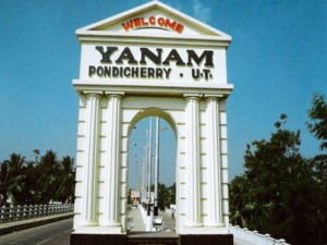 Yanam The Former French Indian Tourist Spot