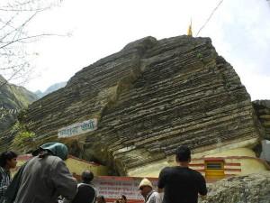 Rare Sites Dedicated Sage Veda Vyasa