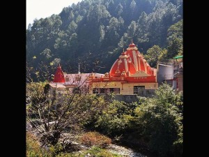 Kainchi Dham Divine Abode Neem Karoli Baba