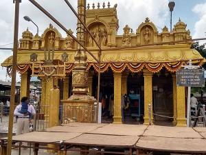 Weekend Trip Chikka Tirupathi