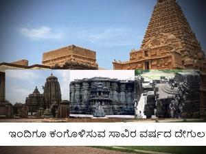 Wonder Temples India
