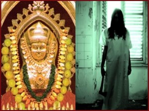 Do You Know About This Bhagavti Temple In Kerala
