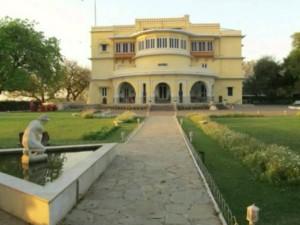 Brij Raj Bhavan Palace