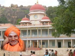 All You Need To Know About Tumkur Siddaganga Matha