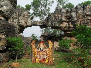 Tirupati Venkateswara Temple Tirumala Natural Arch Tirupati Hills