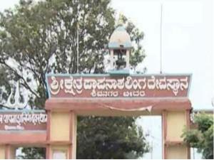Papnash Shiva Temple In Bidar History Timings And How To Reach