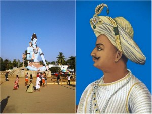 Hakim Nanjunda A Name Given By The Tippu Sultan For Nanjangud Temple