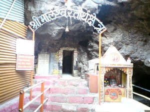 Marleshwar Temple Maharashtra History Attractions How Rea