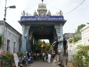 Manakula Vinayagar Temple Pondicherry History Attractions
