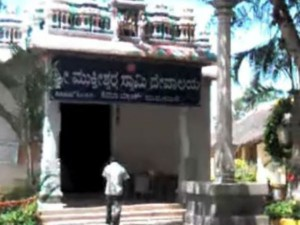 Mukteeshwara Temple Chikkabalapura History Attractions An
