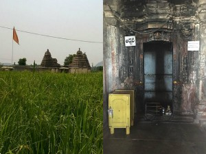 Chaya Someswara Swamy Temple History Attractions And How T