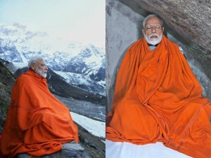 Rudra Meditation Cave In Kedarnath Attractions And How To R