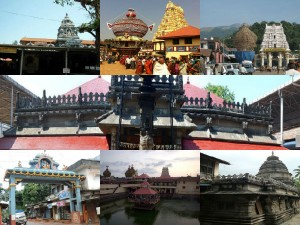 Seven Mukti Stalas Of Karnataka