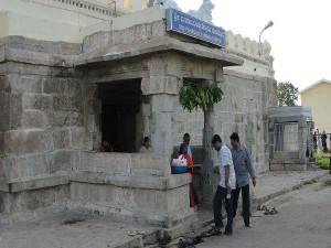 Mahabaleshwara Temple Chamundi Hills History Attractions