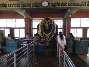 Jade Ganesha Temple Chitradurga Attractions And How To Rea