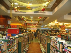 Best Bookstores In Bangalore
