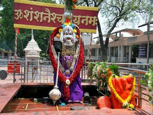 Most Important Shrines Of God Shanidev