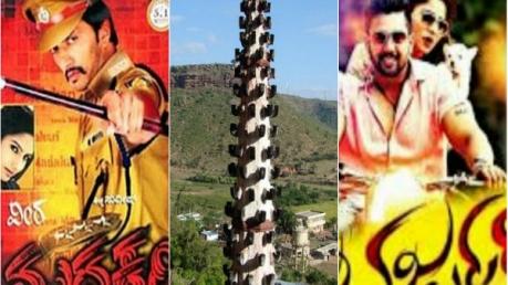 ವೀರ ಮದಕರಿ, ಭರ್ಜರಿ ಶೂಟಿಂಗ್ ನಡೆದದ್ದು ಇಲ್ಲೇ..ಸಿನಿಮಾದಲ್ಲಿ ನೋಡಿರೋ ನೆನಪಿದೆಯಾ...