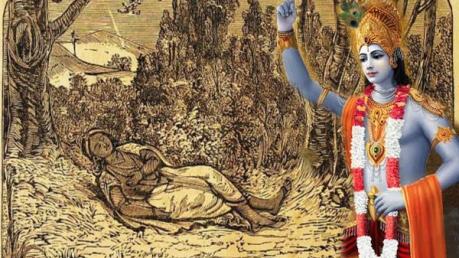 ಶ್ರೀ ಕೃಷ್ಣ ತನ್ನ ಶರೀರವನ್ನು ತ್ಯಜಿಸಿದ್ದು ಎಲ್ಲಿ ಗೊತ್ತಾ?