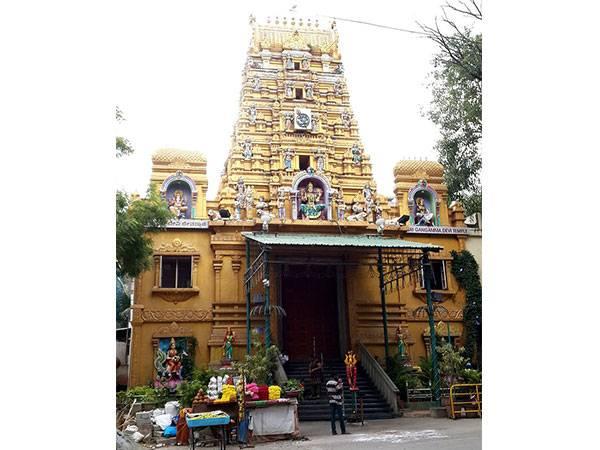 Gangamma Devi Temple Malleswaram