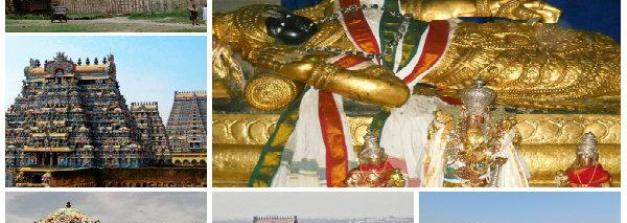 ಪರಮ ಪವಿತ್ರವಾದ ಪಂಚರಂಗ ಕ್ಷೇತ್ರಗಳ ಬಗ್ಗೆ ನಿಮಗೆಷ್ಟು ಗೊತ್ತು?