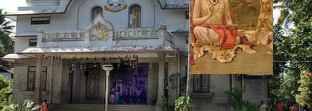 ಆದಿ ಶಂಕರಾಚಾರ್ಯರು ಜನಿಸಿದ ಸ್ಥಳ ಈ ಪವಿತ್ರ ಕ್ಷೇತ್ರ